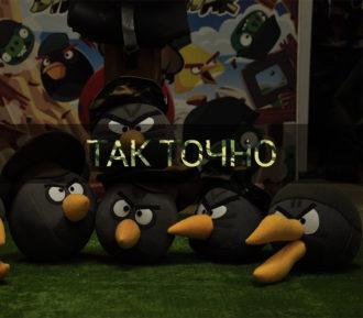Angry Birds Военный